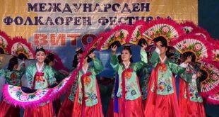 "международен фоклорен фестивалл ""Витоша"" 2017"