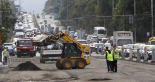 ремонт по Цариградско шосе