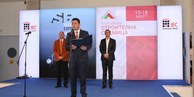 Йорданка Фандъкова на Секюрити експо в София