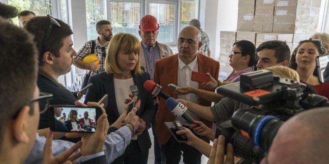 Фандъкова и Васил Цолов