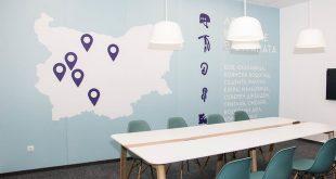 Офис Progress в София