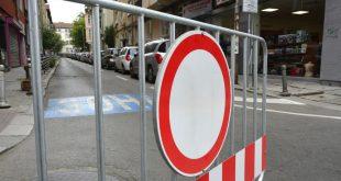 блокирана улица