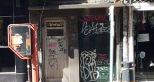 Столичен инспекторат чисти графити