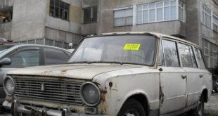 Изоставена кола в София