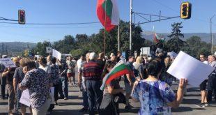 протест на Горубляне