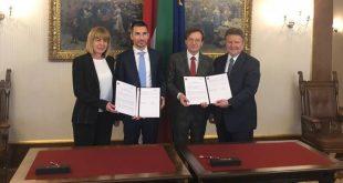 Йорданка Фандъкова подписа споразумение с община Виена