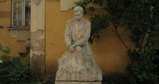 Паметник на Пейо Яворов