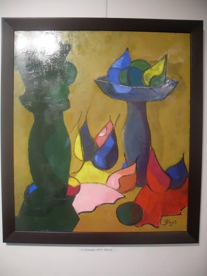 Изложба на Надя Станчева