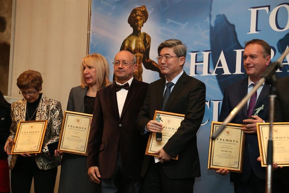 церемония по връчване на годишните награди на БТПП