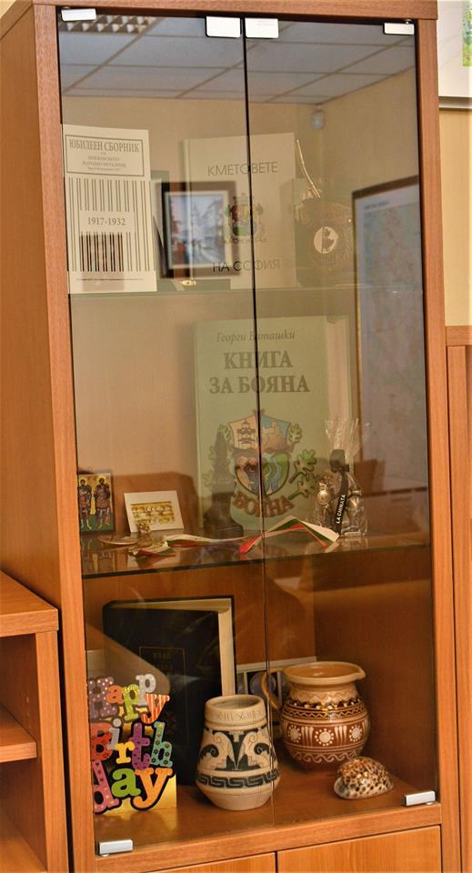 кмет на район Витоша