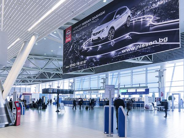 летището в София