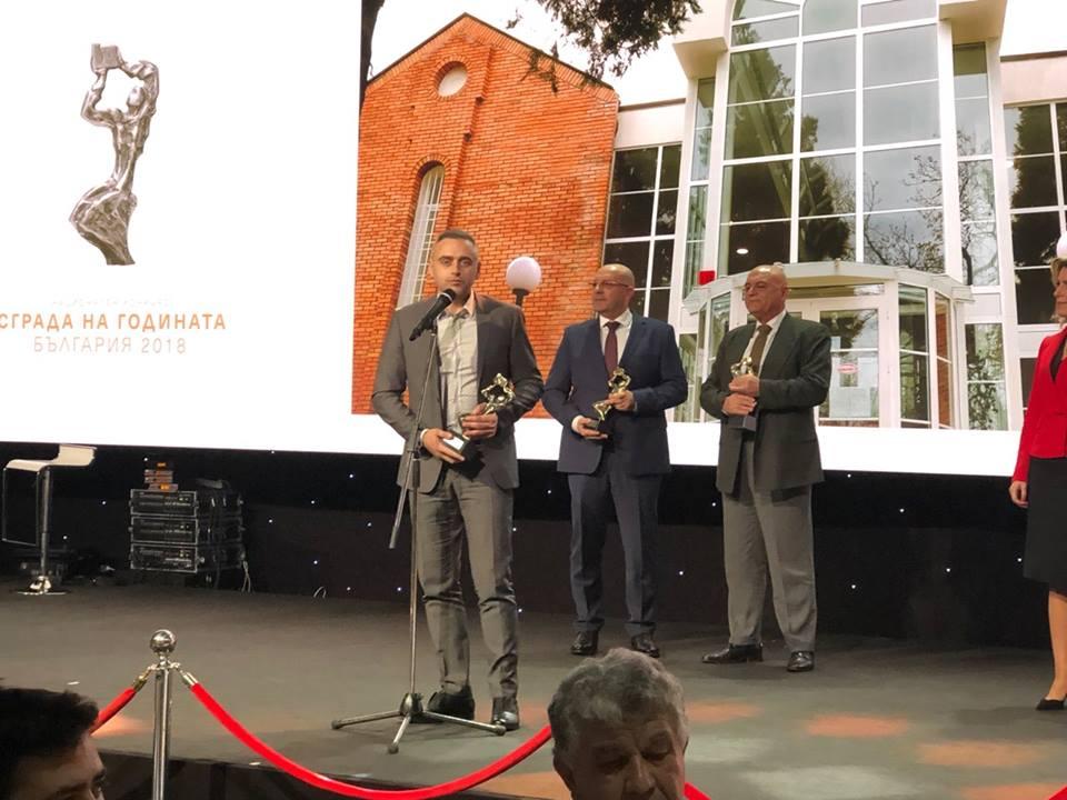 Награжддават инж. Теодор Петков на Сграда на годината 2018