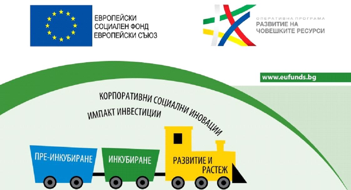 лого ОП РЧР