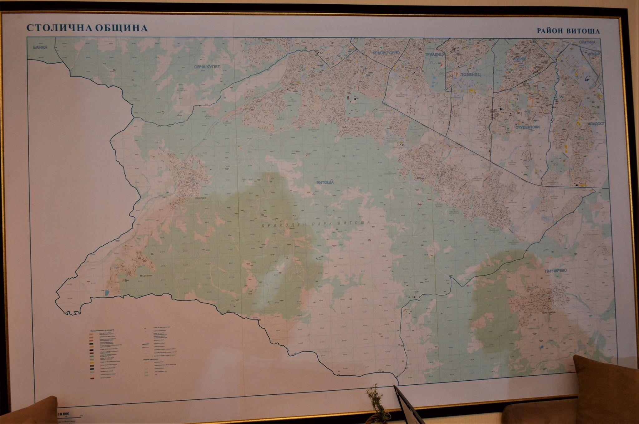 карта на район Витоша