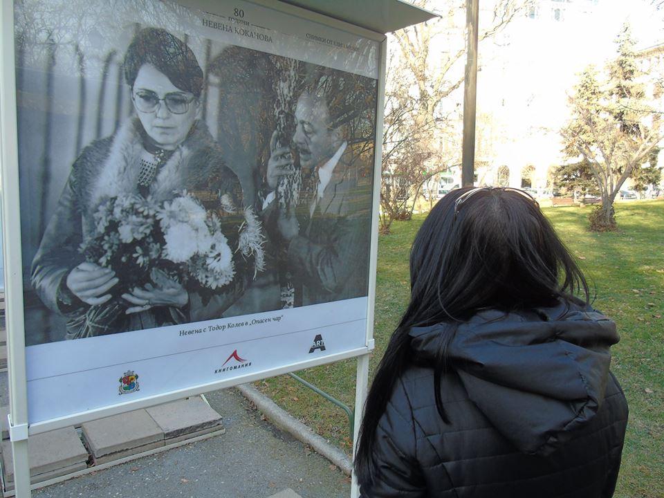 Изложба - Невена Коканова