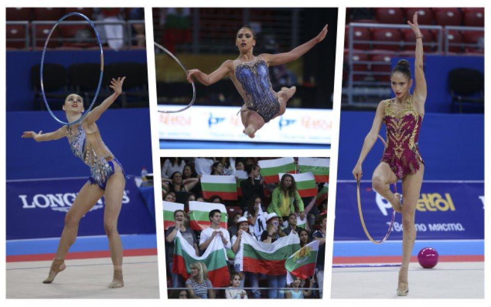 Световно по художествена гимнастика в Арена Армеец