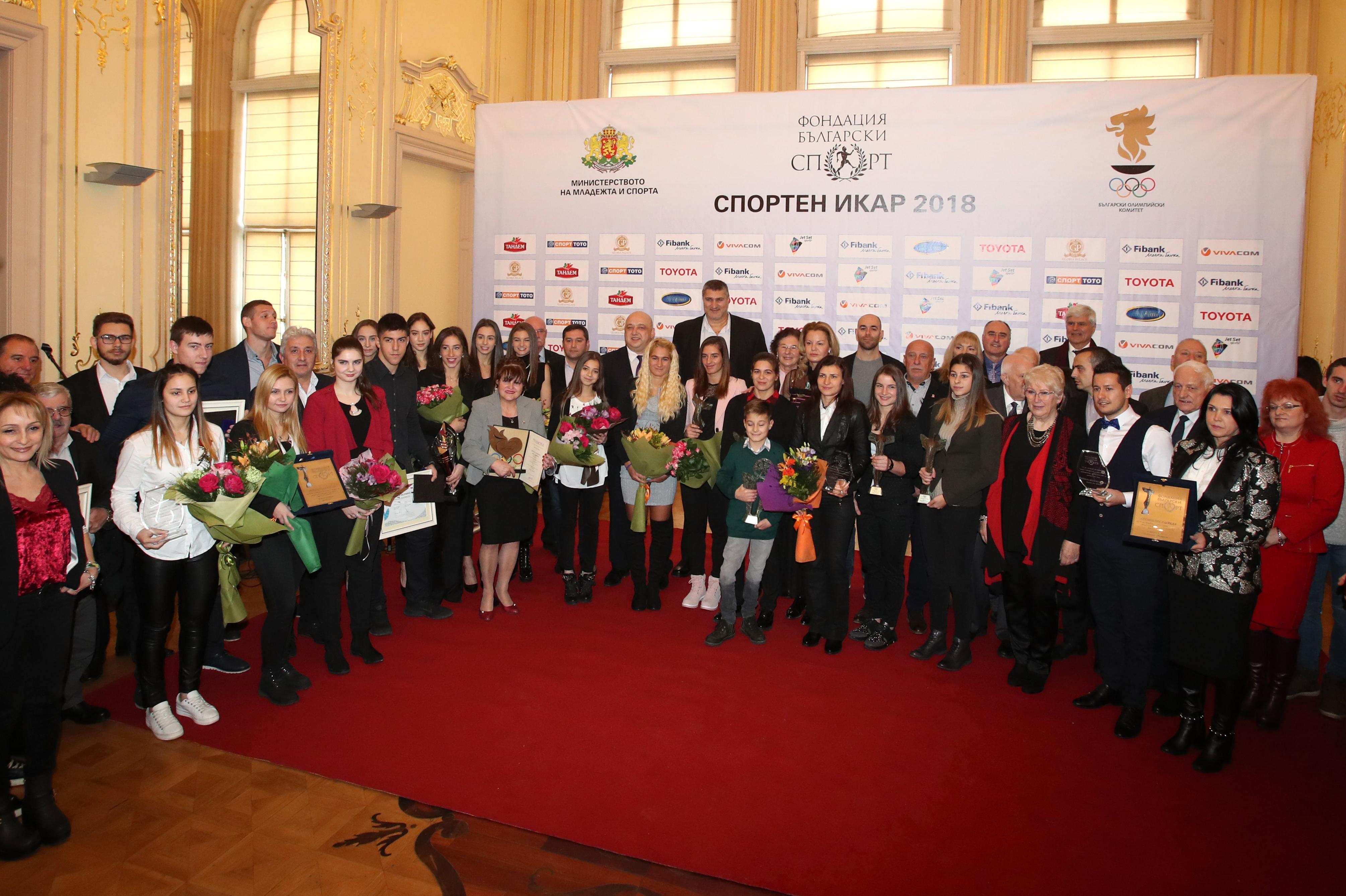Годишни награди на БОК
