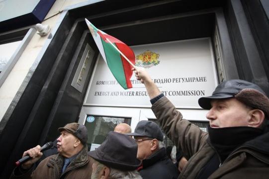 Протест пред КЕВР