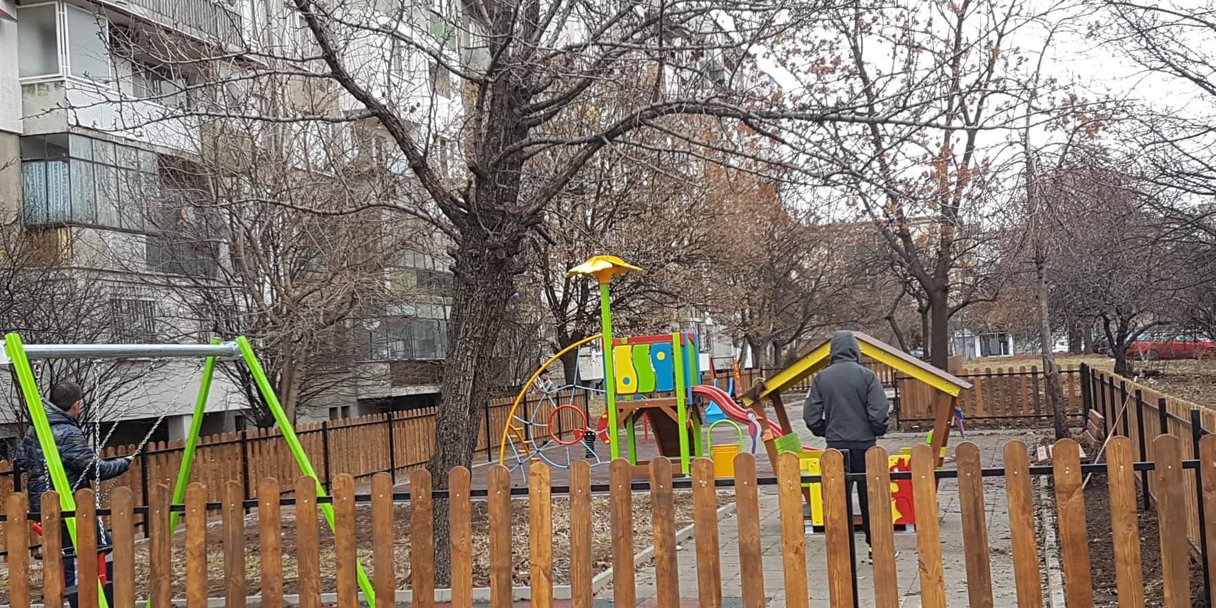 Нова детска площадка при бл. 14 в Дружба 1