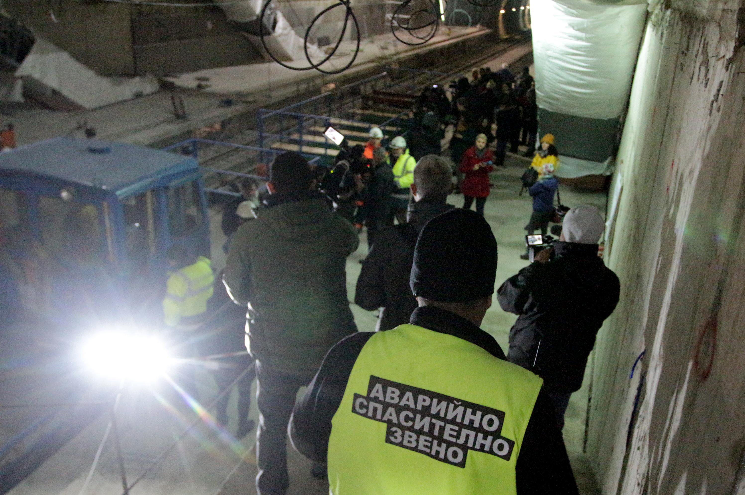 метростанция на бул. България