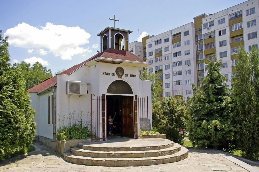 """Църквата """"Св. Илиля"""" в Дружба 2"""
