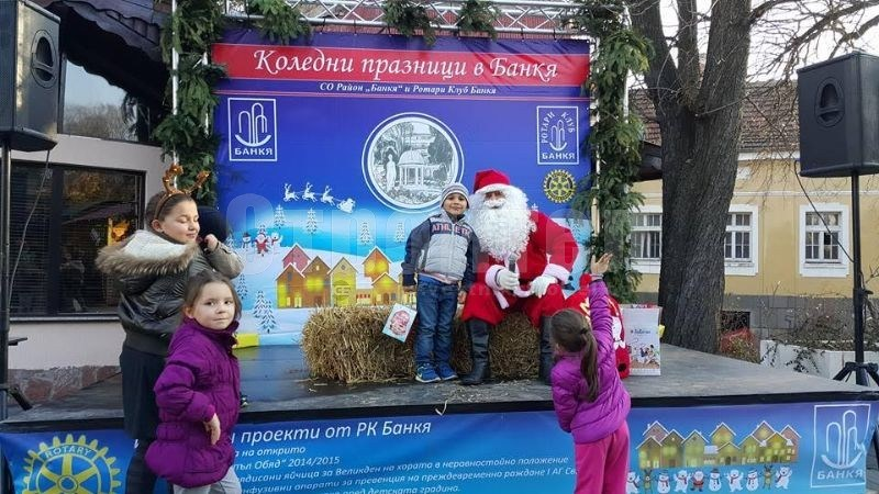 "Район ""Банкя"" - Коледни празници"