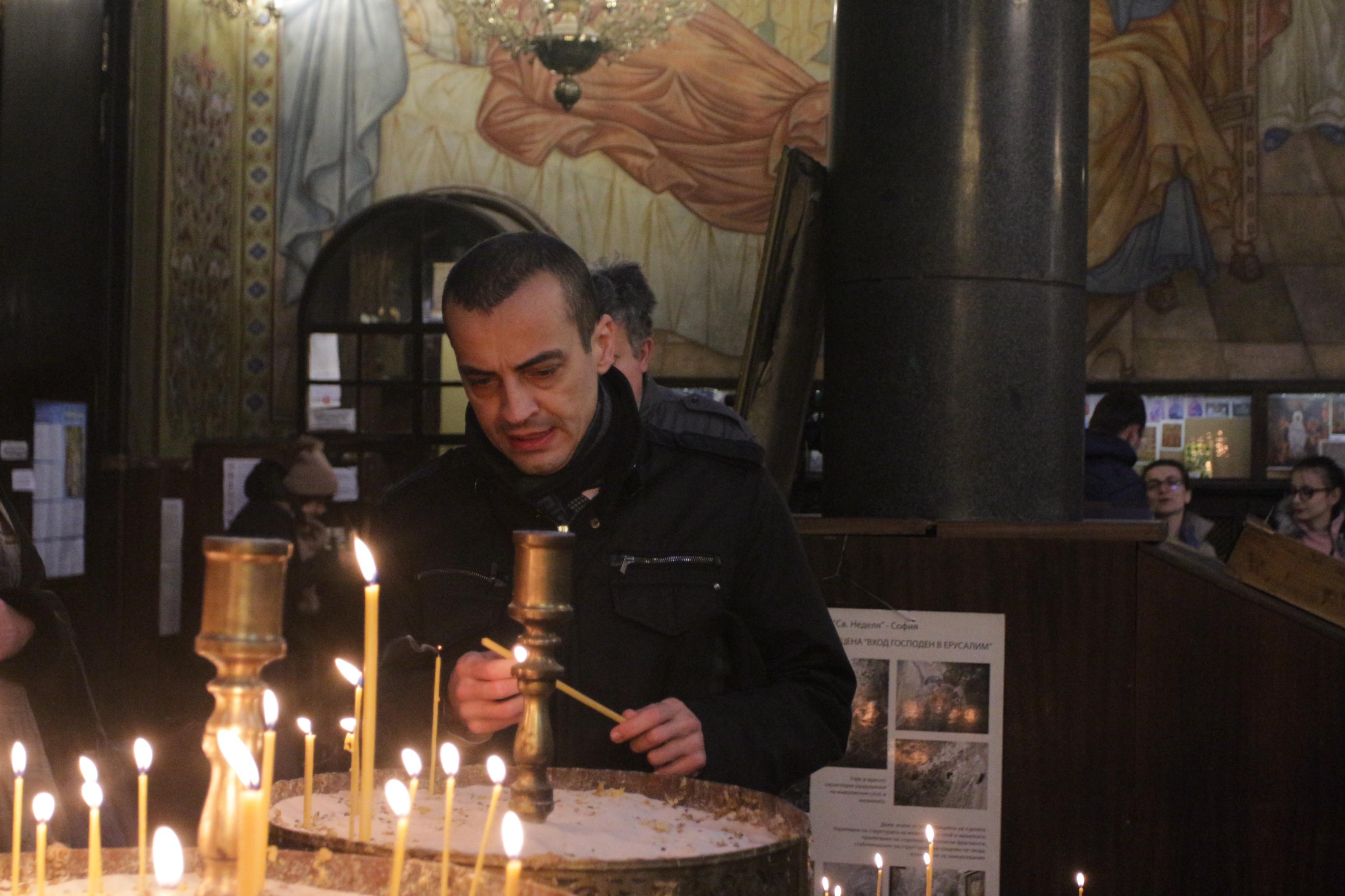 141 години от освобождението на София