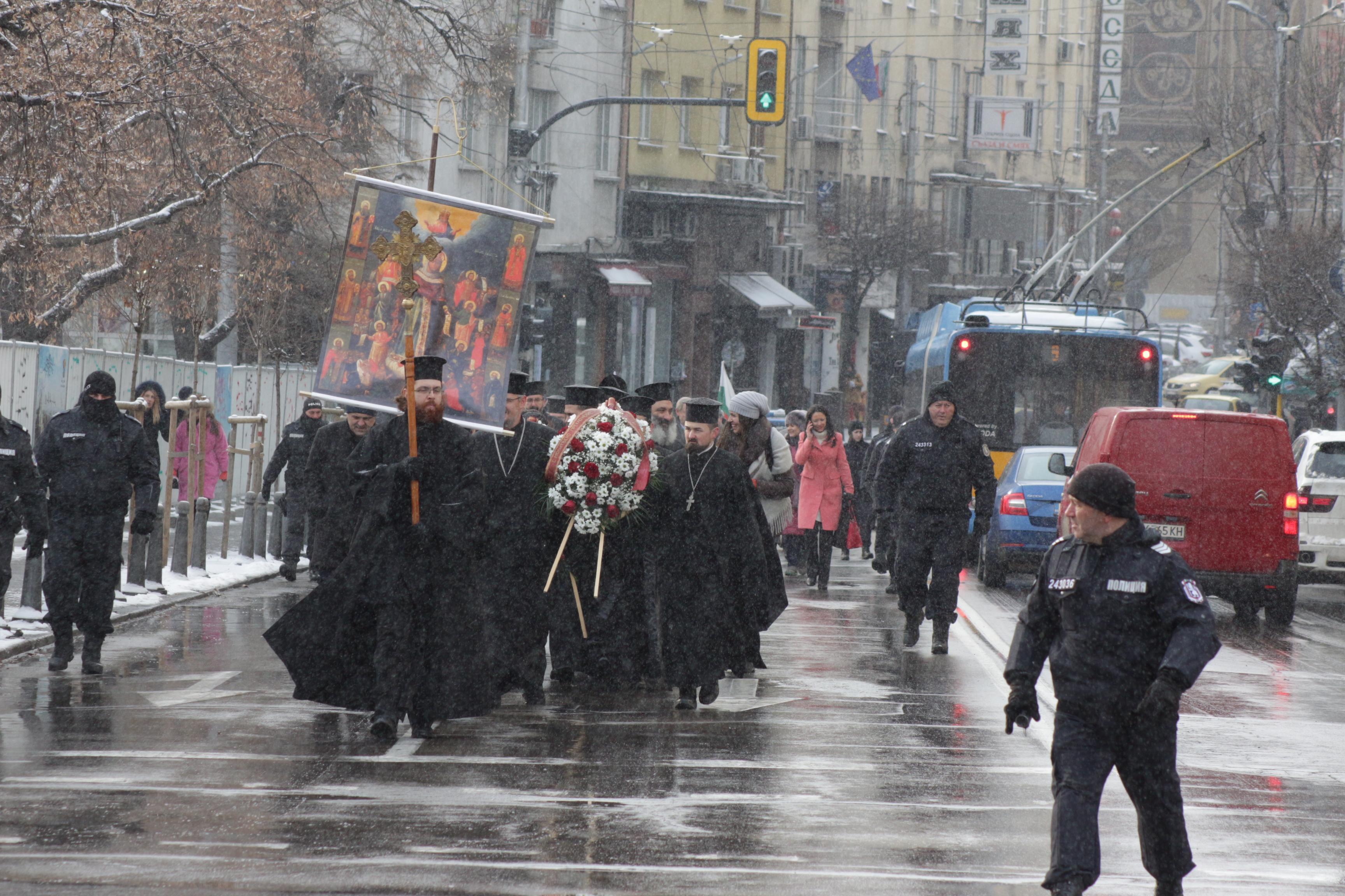 Честване на 141 години от освобождението на София