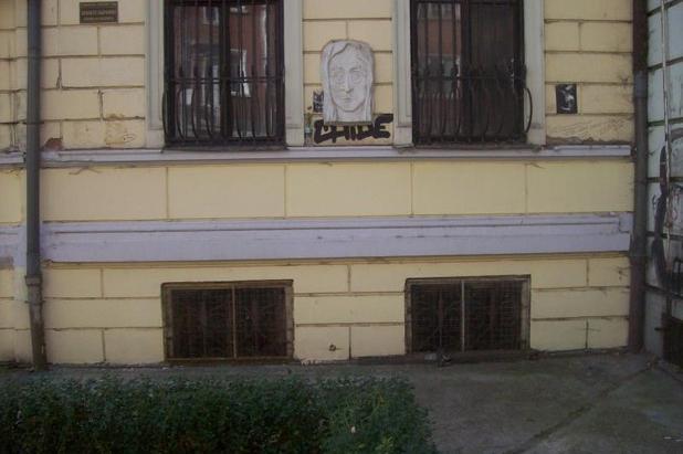 Барелеф на Джон Ленън