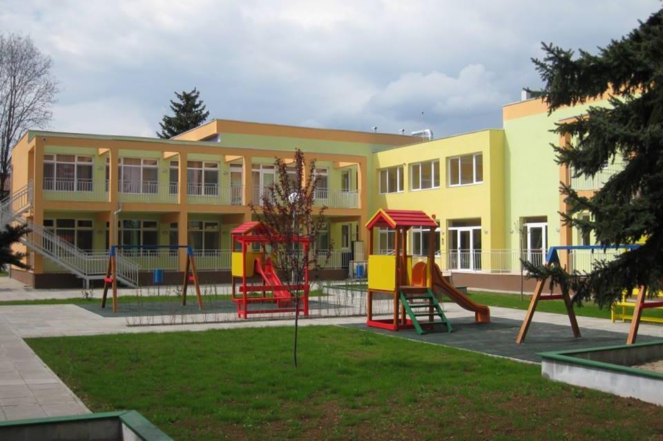 Детски градини