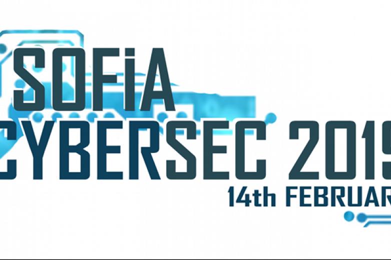 Конференция по киберсигурност