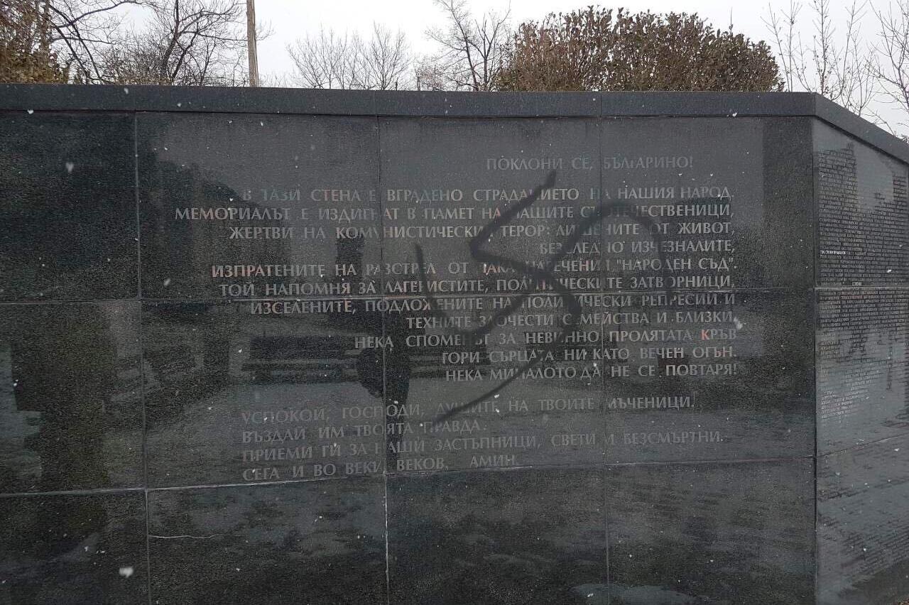 Мемориалът на жертвите от комунистическия режим е надраскан със свастики