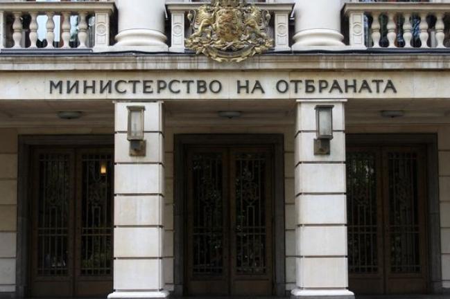 Министерство на отбраната