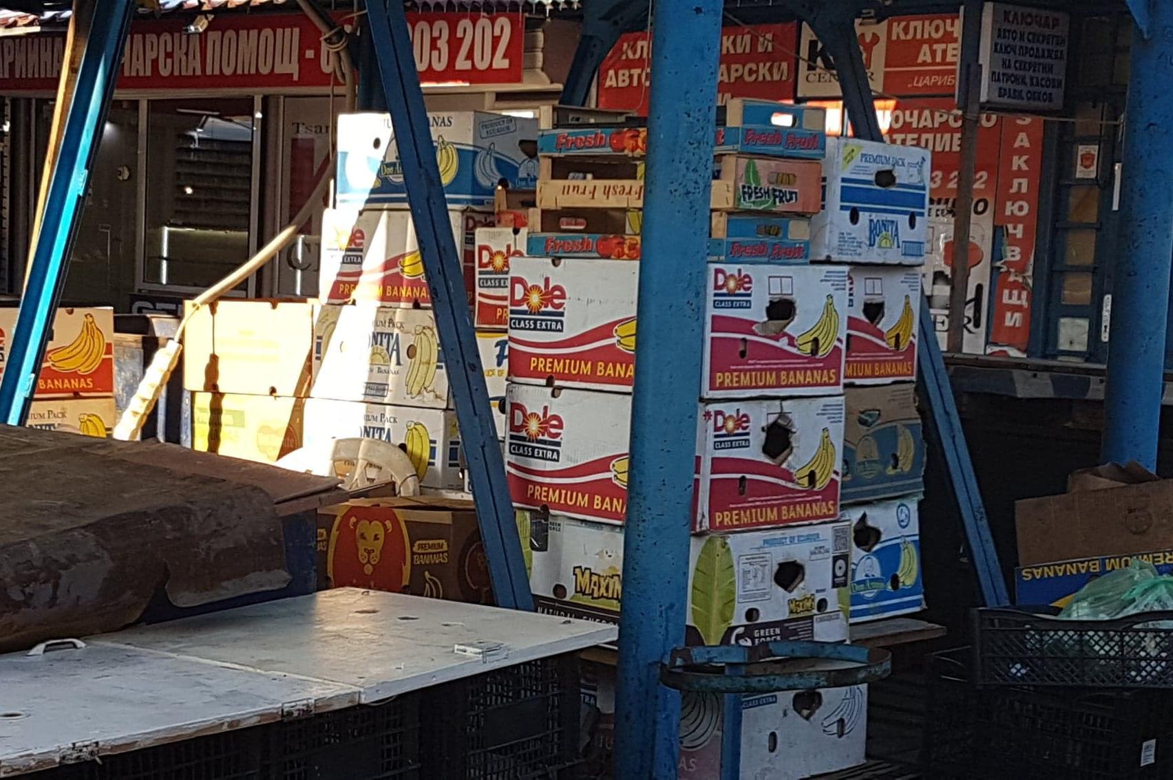 Пазарът в Дружба 1, район Искър