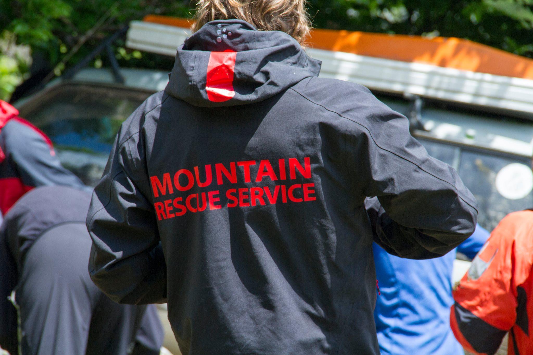 Планинска спасителна служба София