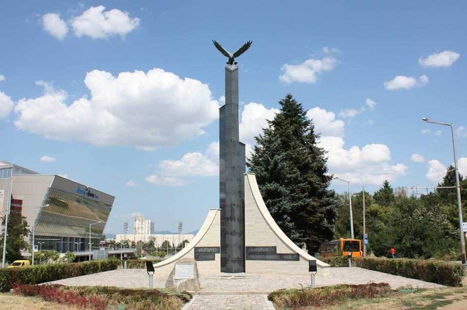Район Слатина