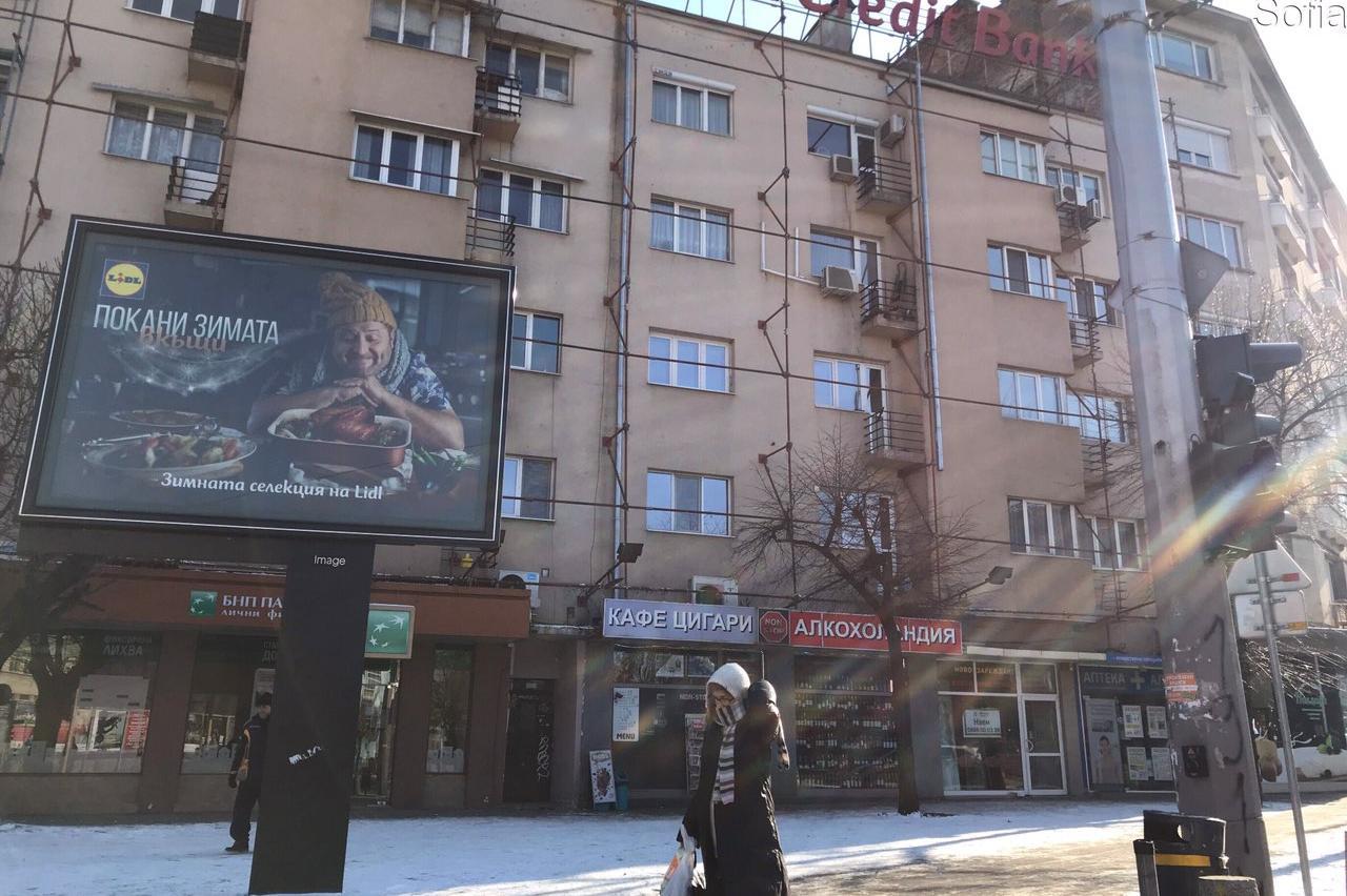 Санкция за рекламна мрежа на сграда на бул. Стефан Стамболов 2