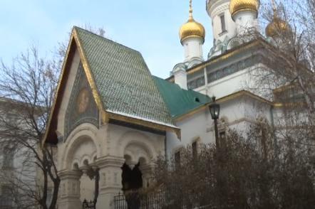 Руската църква в София