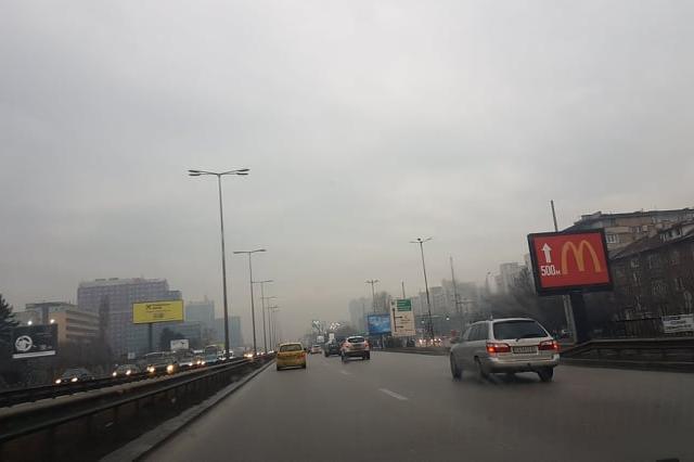 въздухът в София
