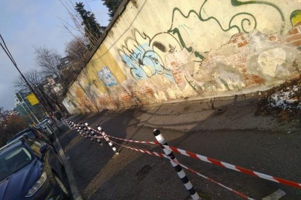 Опасна ограда