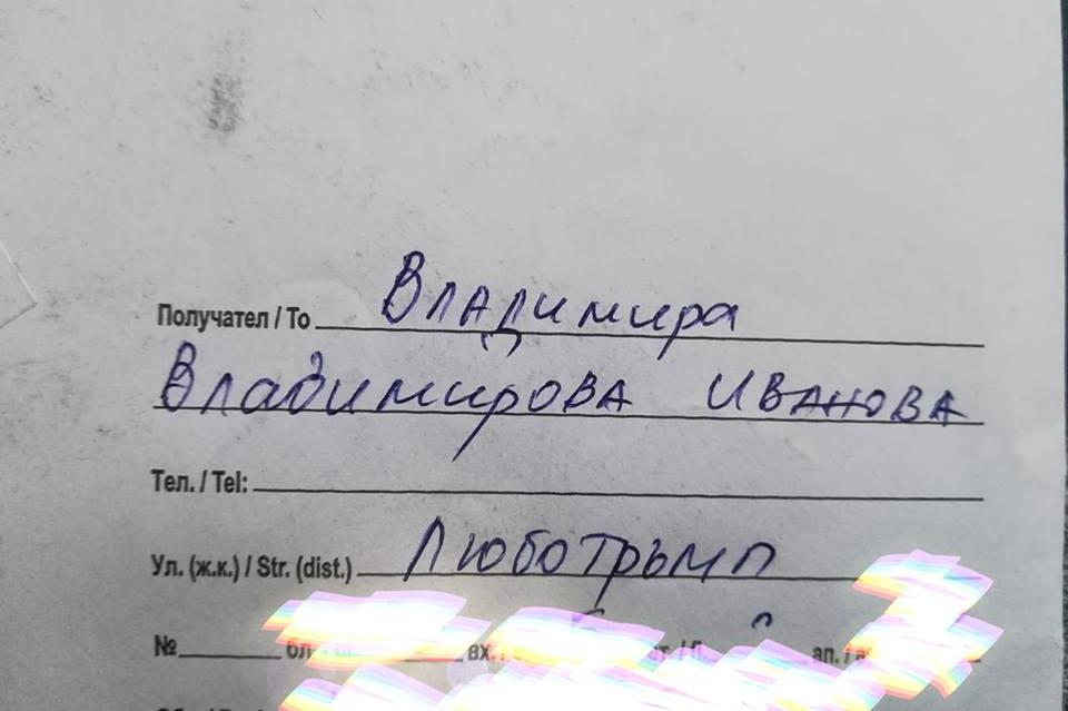 "Улица ""ЛюбоТРЪМП"""