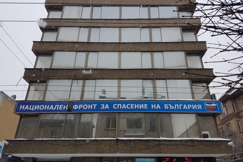 ул.Раковска 134