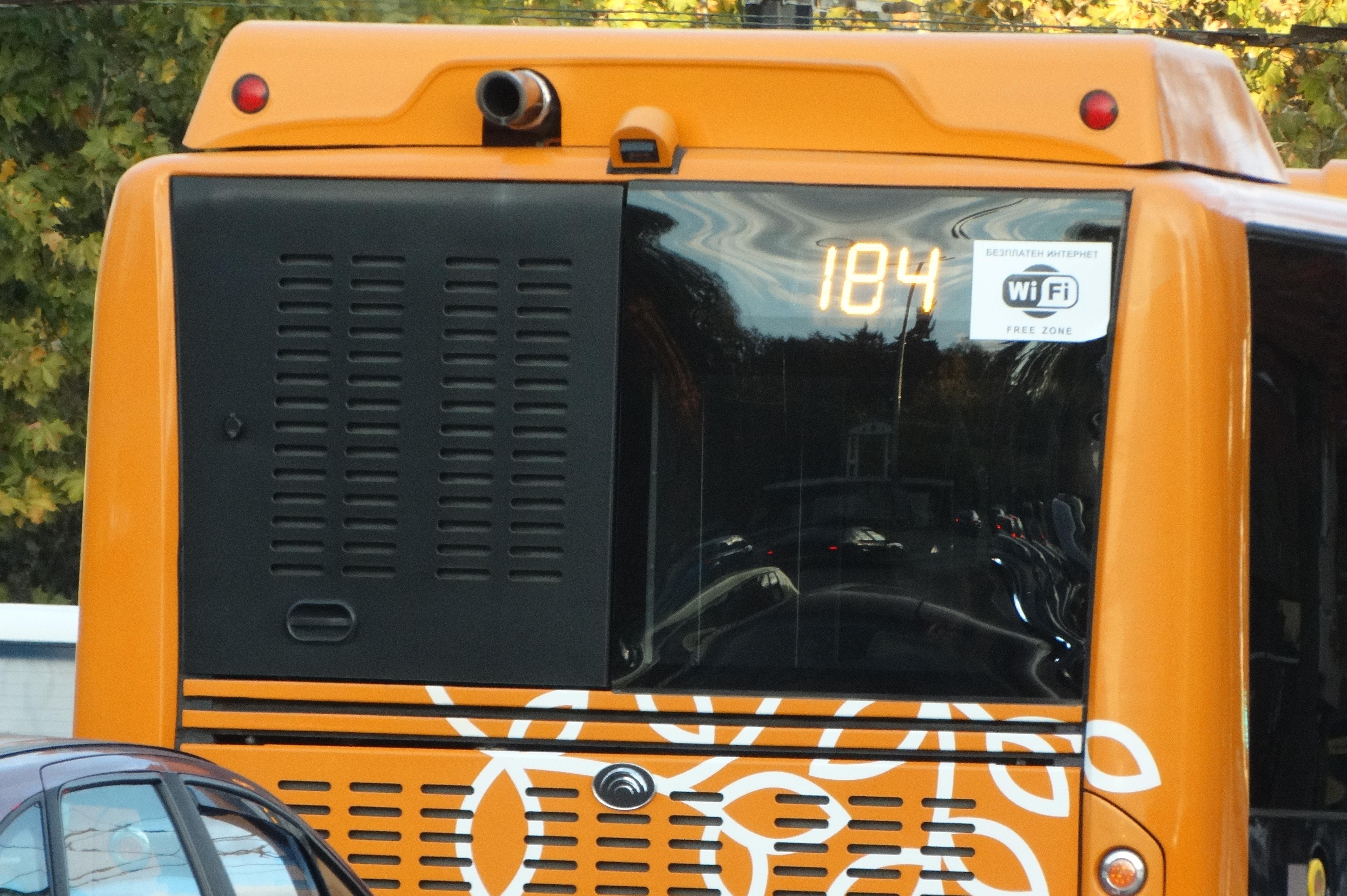 Автобус 184