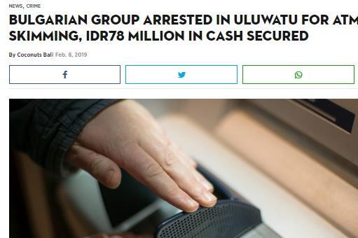 Българи източват банкови карти в Бали