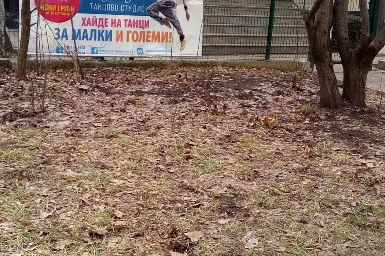 Детска площадка в Младост 1