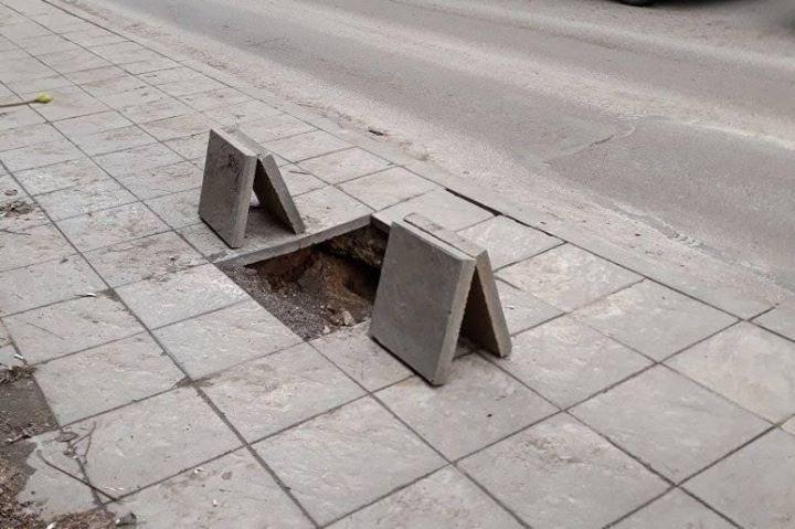 дупка