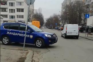 Кола на жандармерията в нарушение
