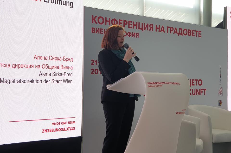"""Конференция """"Инвестиции в умните градове"""" в Квадрат 500"""