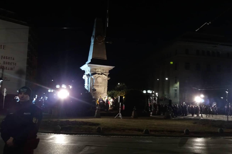 Честване на паметника Левски