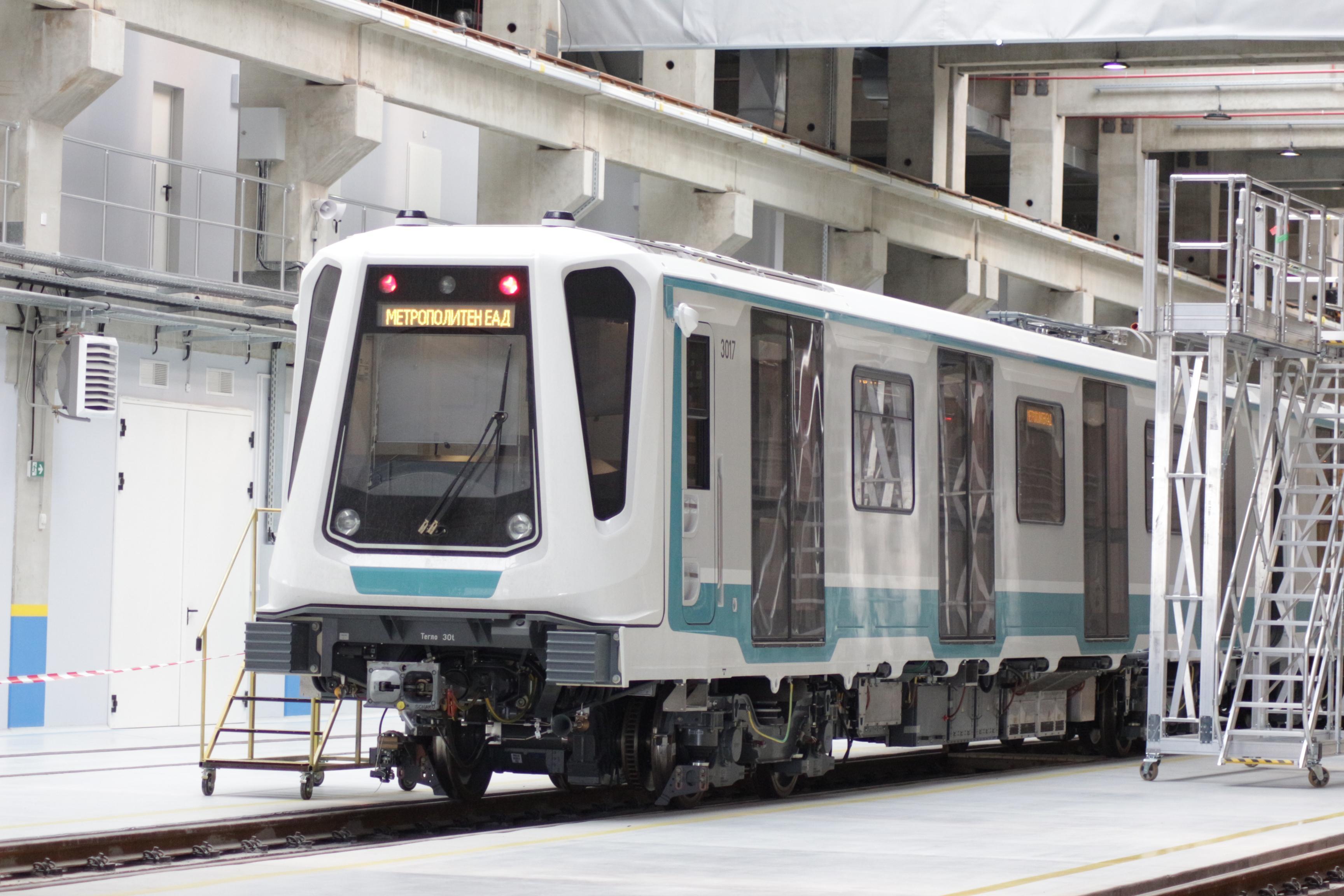 Трети лъч на метрото